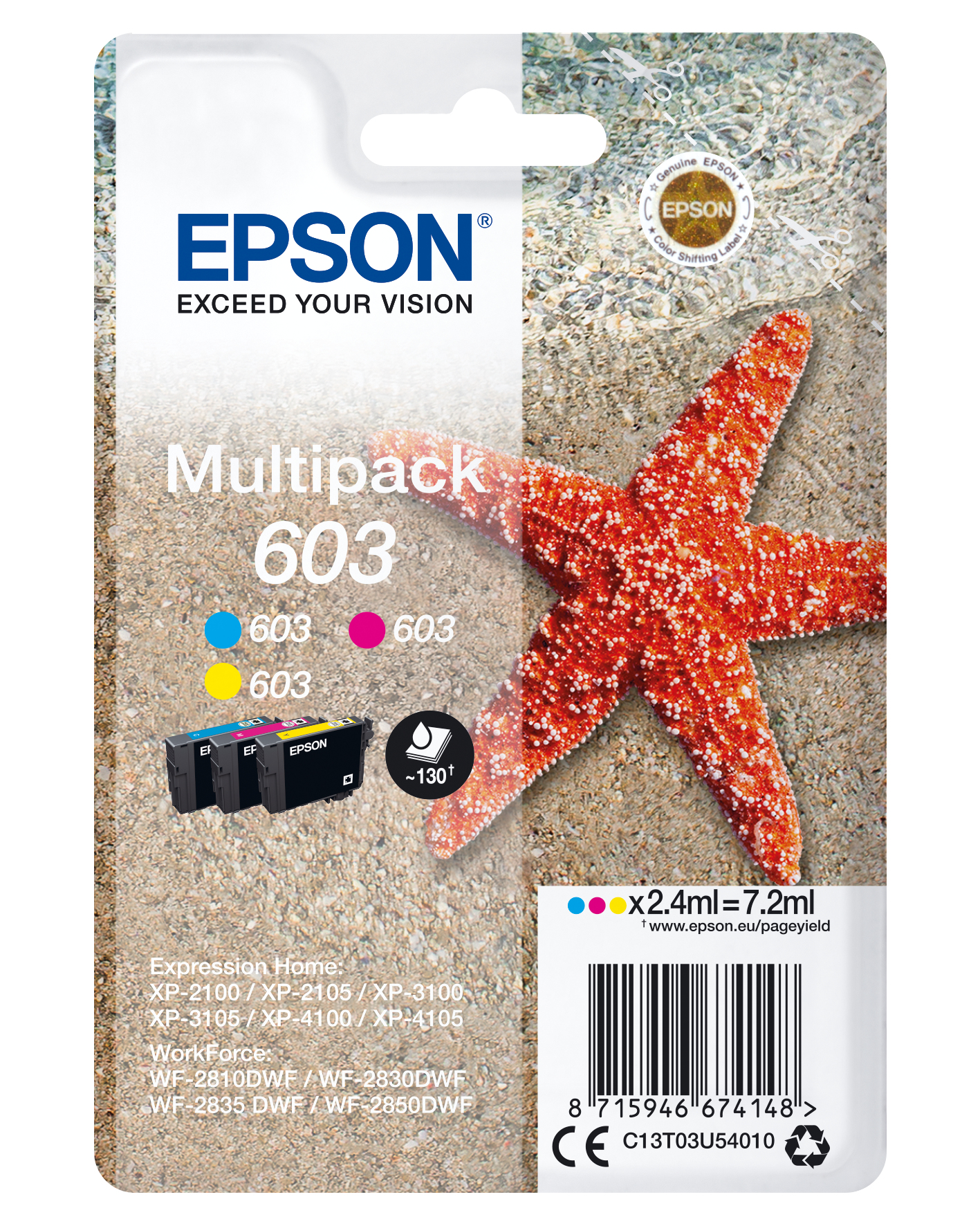 MULTIPACK 3-COLOURS 603 INK